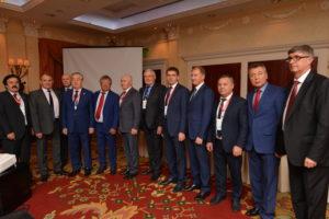 XXII Международный Конгресс, Грузия, 2018 год